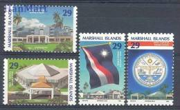 Marshall Islands 1993 Mi 477-480 Mnh - Architecture, Town Halls, Flags, Symbols - Marshallinseln