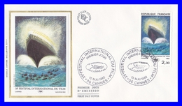 2212 (Yvert) Sur Enveloppe Premier Jour Illustrée Sur Soie - 35ème Festival International Du Film à Cannes - France 1982 - FDC