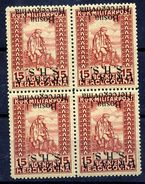 YUGOSLAVIA 1918 SHS Inverted Overprint On 15h War Invalids Block Of 4 MNH./ **.  Michel 20 I K - 1919-1929 Kingdom Of Serbs, Croats And Slovenes