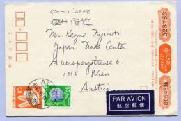Postkarte Post Card TOKYO To VIENNA WIEN 1974 (471) - Ganzsachen