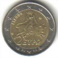 MN073 Grecia  E.  2  2002 - Circ. SPL - Grèce