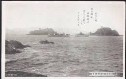 Japan - View Of Kanyou Shima Island, Sukumo-Shi Of Kochi-Ken, Vintage Postcard - Japon