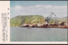Japan - Views Of Tsuruga Port, Ships, Tsuruga-Shi Of Fukui-Ken, Vintage Postcard - Japon