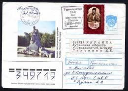 TURKMENISTAN 1993, ENVELOPPE CACHET SPECIAL 260 ANS MAKHTOUMKOULI. R953b - Turkménistan