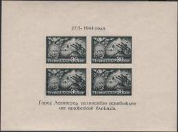 USSR Russia Russie 1944  MNH** Mi 939 Bl.4 Type III - Nuovi