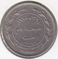 @Y@      Jordanië   50Fils  1974    (2127) - Jordanie