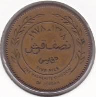 @Y@      Jordanië   5 Fils   1978    (2131) - Jordanie