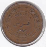@Y@      Jordanië   10 Fils   1978    (2133) - Jordanie