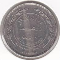@Y@      Jordanië   100 Fils   1981    (2139) - Jordanië