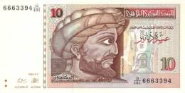 TUNISIA 10 DINARS 1994 P 87A   Note Circulated - Tunisie