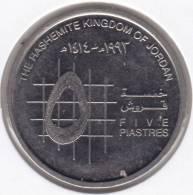@Y@      Jordanië   5 Piaster  1993    (2144) - Jordanie