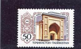 TADJIKISTAN 1992 Y&T 2** Cote 1,50 - Tadjikistan