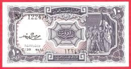 Egypt  -  10 Piastres - EF/AU - 1940 / Papier Monnaie - Billet - Égypte - Egypte