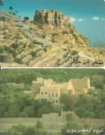 Yemen, 2 Cartes TeleYemen Série Châteaux - Castles 80 Et 240 U - Yémen