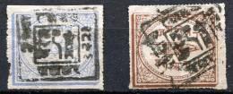ALWAR 1877 - Mi.1-2 (Yv.1-2, Sc.1-2) - Alwar