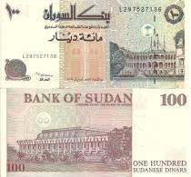 Sudan P-56, 100 Dinars, People's Palace / National Assembly - Sudan