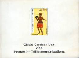 Republique Centrafricaine-Office Centrafricain Des Postes Et Telecommunications - Central African Republic