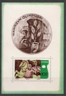 Poland 1970 Mi#Block 41 Mint Never Hinged