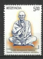 INDIA, 2008,  Birth Centenary Of Swami Ranganathananda Maharaj, Kolkata,  MNH, (**) - Induismo