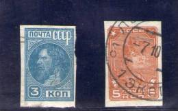 URSS 1929-32 LOT O