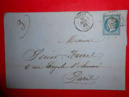 E21;n°14 Sur Lettre Rouen A Paris ,variété;verso Ambulants. - 1853-1860 Napoleon III