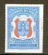 Perù 1954 Marian Eucharistic Congress MNH** - Lot. 1858 - Peru