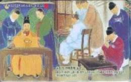 # KOREA MO9910141 Picture 5500 Autelca 10.99  Tres Bon Etat - Corée Du Sud