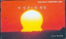 # KOREA MO9912149 Sunset 5500 Autelca 12.99  Tres Bon Etat - Corée Du Sud