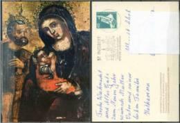 """Ak Gottesmutter """" Galaktotrophousa """" - Adriatische Küste - Virgen Mary & Madonnas"""
