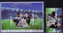 Fussball Meister In Italien 1991 Korea 3333+Block 275 O 4€ Sieg Sampdoria Genua Foglietti Bf Bloc Soccer Sheet Of Corea - Korea (Nord-)