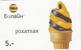 UZBEKISTAN - Beeline Prepaid Card 5 Units, Used - Usbekistan