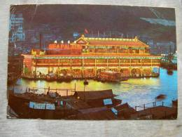 Hong Kong -Sea Palace The Floating Restaurant  Aberdeen   D94868 - Cina (Hong Kong)