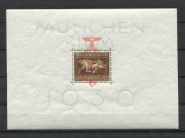 Germany 1937 Sheet Sc B105 Mi Block 10 MNH Overprint In Red Brown Ribbon Horse Race At Munich. Cv 190 Euro - Germany