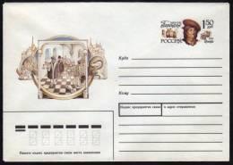 USSR 1993 Postal Stationery Cover  Paracelsus Physician, Botanist, Alchemist, Astrologer, And  Occultist - Pharmacie