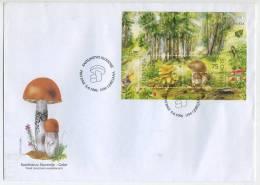 FDC Slovenia 1996 - Mushrooms (Michel Block 3) Mint FDC 13/96 - Slovenië
