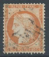 Lot N°21568   Variété/n°38, Oblit GC, Fond Ligné Horizontal - 1870 Siege Of Paris