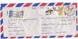 1987 Registered CINNAMON GARDENS  SRI LANKA COVER Stamps COUCAL BIRD - Sri Lanka (Ceylon) (1948-...)