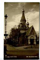 Bulgaria Real Photo PC Echte Foto PK Vraie Photo CPA Sofia Russische Kirche Russian Church Eglise Russe 1951 - Bulgarie