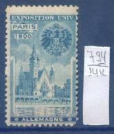 14K794 / Label 1900 PARIS UNIVERSAL EXPOSITION ALLEMAGNE - Deutschland Germany Allemagne France Frankreich Francia - 1900 – Paris (Frankreich)