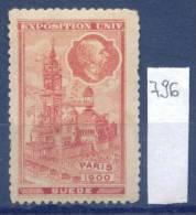 14K796 / Label 1900 PARIS UNIVERSAL EXPOSITION SUEDE -  France Frankreich Francia Sweden Schweden Zweden Suede Svezia - 1900 – Paris (France)