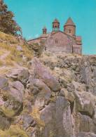 ARMENIE - Région D'ACHTARAK - Eglise Du Xlle Siècle - Armenia
