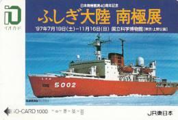 JAPAN - Boat, Prepaid Card, Used - Boats