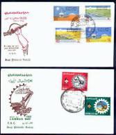 Iraq 2 Older Fdc,s . - Irak