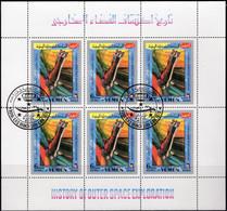 RICHTER DDR Plattenfehler+Zusammendrucke 2012 Neu 51€ Zierfelder Teil1+A Se-tenant Bf Error Special Catalogue Of Germany - Topics
