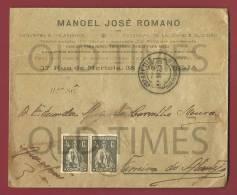 PORTUGAL - BEJA - BAZAR DE MANOEL JOSÉ ROMANO - 1919 LETTER COVER. - Maximum Cards & Covers