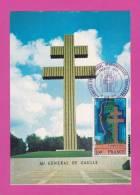 MEMORIAL 5e ANNIVERSAIRE   Premier Jour  18 JUIN 1977 COLOMBEY LES DEUX ÉGLISES & PARIS - Cartes-Maximum