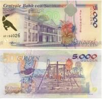 Suriname - 25 Gulden 1998 UNC, Pick 138d, Lot Of 10 Pieces - Suriname