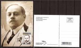 Greece 2011 > Mi 2604 > S. Sama´ras , Composer Of Olympic Hymn 1896 , Music > Official Maximum Card - Maximum Cards & Covers