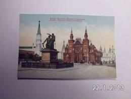 Moscou. -  Monument Minine Et Posharski. - Russia