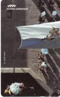 SAN MARINO - Hologram 1, Second Issue(BA), Tirage 62000, 09/95, Mint - San Marino